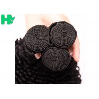 Wholesale Malaysian Natural Color Kinky Curly 100% Remy Human Hair Extensions Bundles from china suppliers