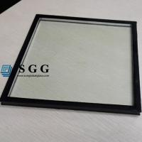 Wholesale clear tempered glass/low e insulated glass price (5mm+5mm,6mm+6mm,8mm+8mm) from china suppliers