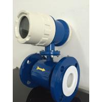 Wholesale Full Bore Electromagnetic Flow Meter IP68 Mag Flow Water Meter from china suppliers