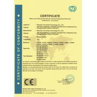 JILU SMART Technology Co., Ltd Certifications