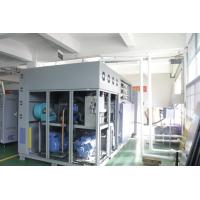 Wholesale Process Environmental Testing Machine Temperature And Humidity Controller Test Chamber from china suppliers
