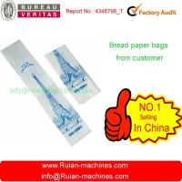 Wholesale Brown kraft paper bag making machine from china suppliers