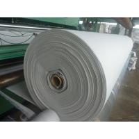 Wholesale 400G PET nonwoven needle punched geotextile fabric suppliers/factory/manufacturer for highway railway dam coastal from china suppliers