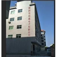 Shenzhen Bestone Electronics Co., Ltd