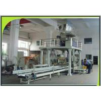 Wholesale Fully Automatic Weighting Packaging Granular Fertilizer Pellet Packing Machine from china suppliers