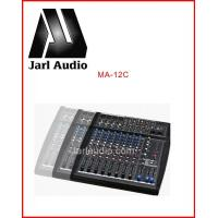 Wholesale Low Noise Audio Powered Mixer Console With 12 / 16 / 20 Channels MIC from china suppliers