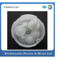 Wholesale Small Wear Resistant Industrial Plastic Parts Nylon Gear Custom Design from china suppliers