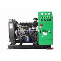 Wholesale Quanchai QC498D 25kva 20kw diesel generator set from china suppliers