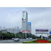 Buy cheap Outside 3R3G3B Commercial Led Display Lightweight 50mm Pixel Pitch from wholesalers