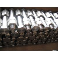 Wholesale Special alloys fastener, bolt, nut, screw, screw nail, washer, stud bolt from china suppliers