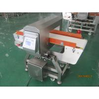 Wholesale auto conveyor model metal detectors for small food or small packed product inspection from china suppliers