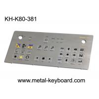 Wholesale Vandal Proof Rugged Industrial Metal Keyboard Usb / Matrix Pins Connection from china suppliers