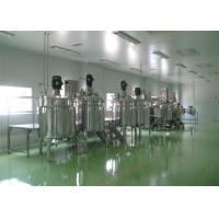 Wholesale Turn Key Fresh Yogurt Milk Production Line For Bottled Package from china suppliers