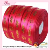 Wholesale Red color custom rosette ribbons , halloween grosgrain ribbon Gold Foil Printed from china suppliers