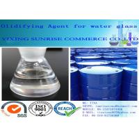 Wholesale Clear Foundry Chemicals Solidifying Agent For Water Glass Easily Hydrolyzed from china suppliers
