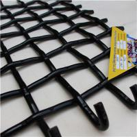 Wholesale Wrapped edge crimped wire mesh from china suppliers