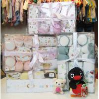 Wholesale Dyeing Machine washable New Born Baby Girl Shower Gift Sets With Baby Clothing from china suppliers