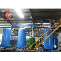 Buy cheap Safe Waste Oil Distillation Equipment / Used Engine Oil Refining Machine from wholesalers