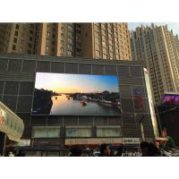 Wholesale P16 Full Color LED Panel Video Outdoor Electronic Video Boards High Contrast from china suppliers