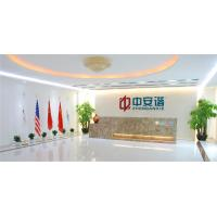 Shenzhen Zhonganxie Technology Co. Ltd.