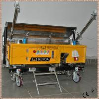 Wholesale 1.1kw Three Phase Spray Paint Machine , Skyscraper Electric Paint Sprayer from china suppliers