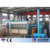 Wholesale High Efficiency Paper Pulp Egg Tray Molding Machine For 6 / 12 / 18 / 20 / 30 eggs from china suppliers