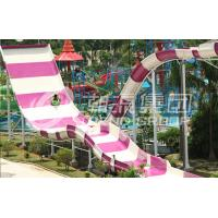 Wholesale Outdoor Custom Water Slides , Amusement Park Boomerang Aqua Slide For 2 People from china suppliers