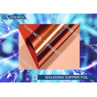Wholesale Single Side Shiny Surface 9um Copper Shielding Foil For MRI Room from china suppliers