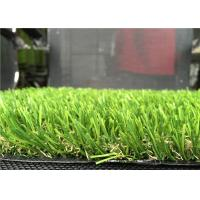 Wholesale Wear Resistant Residential Artificial Turf Fake Green Grass For House from china suppliers
