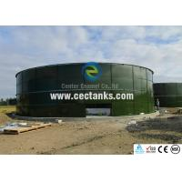 Wholesale Dome Roof Glass Fused Steel Tanks For Sewage Treatment Plant from china suppliers