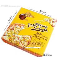Quality Yellow Cool Small Empty Folding Pizza Box Recycling Glossy Lamination Craft for sale