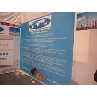 Wholesale Digital Hanging Fabric Banners Printing Colored Durable With Large Format For Poster from china suppliers