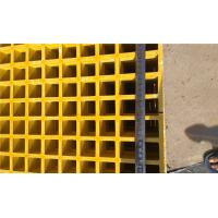 Wholesale Fiberglass grating from china suppliers