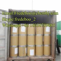 Wholesale Proparacaine Hydrochloride CAS 5875-06-9 Proparacaine HCl for Local Anesthetic from china suppliers