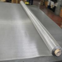 Wholesale Stainless steel wire mesh cloth from china suppliers