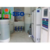 Wholesale Full Automatic Hypochlorite Generator Sea Water Voltage Constant Current Power Supply from china suppliers