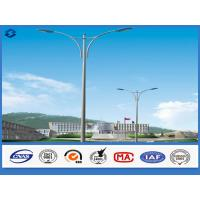 Wholesale ASTM A36 double arm street light pole , Hot dip galvanized commercial outdoor light poles from china suppliers