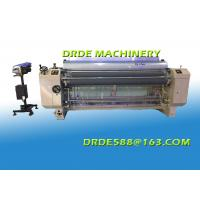 Wholesale Plain Weaving Water Jet Loom Machine For Weaving Cloth / Polyester Fabric from china suppliers