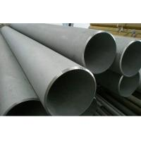 Wholesale High pressure Pickled 80grit 160grit stainless steel boiler tube 301 304 316 from china suppliers
