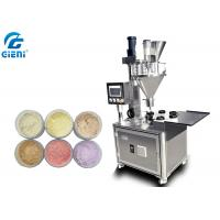 Wholesale SUS304 Muti - Color Loose Powder Filling Machine With Power Weigher from china suppliers