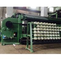 Wholesale Automatic Hexagonal Wire Netting Machine 2200mm Width , Gabion Mesh Machine from china suppliers