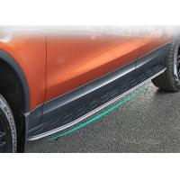 Wholesale OE Style Vehicle Running Boards / Mudguards Land Rover All New Discovery 5 2016 2017 from china suppliers