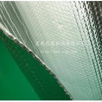 China double bubble alu foil insulation material on sale