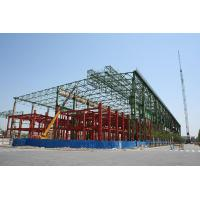 Wholesale Cost Effective Design Industrial Steel Buildings Fabrication With Space Frames from china suppliers