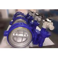 Soft Seated API609 Butterfly Valve Double Centric , Atex Short Pattern Wafer Lug Butterfly Valve