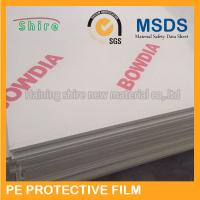 Wholesale 2.1M Width PMMA Panel Surface Protection Film Paint Protection Wrap Anti Dust from china suppliers