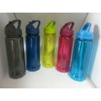 Wholesale Tritan Water Bottle with Straw Lid and 750ml Capacity, Available in Various Colors,Sports Bottles from china suppliers