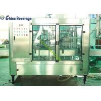 Wholesale Negative Pressure Oil Bottling Machine Electric Driven Easy To Operation from china suppliers