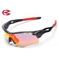 Wholesale Polarized UV400 Protective Prescription Sports Sunglasses For Outdoor Activities from china suppliers