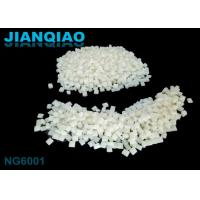 Wholesale Colored Plastic Granules Industry For PC / ABS  Improving Strength Flexibility , Plastic Raw Material from china suppliers